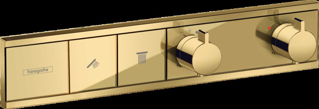 Picture of RainSelect mešač sa 2 funkcije sa skrivenom instalacijom  bela mat