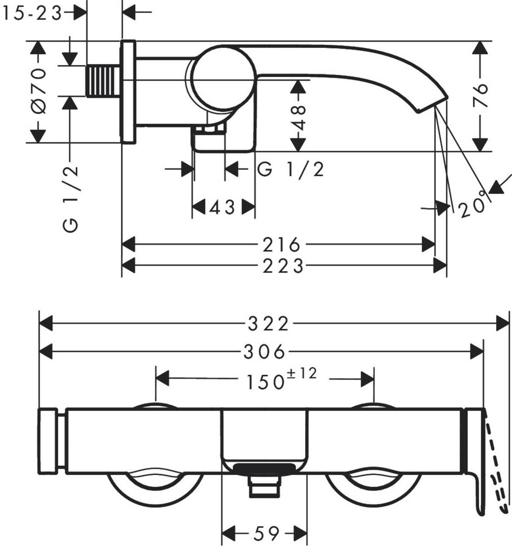 Picture of Vivenis zidna baterija za kadu