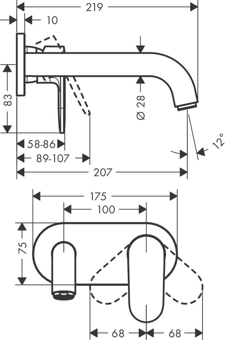 Picture of Vernis Blend zidna baterija sa slavinom od 20,7 cm