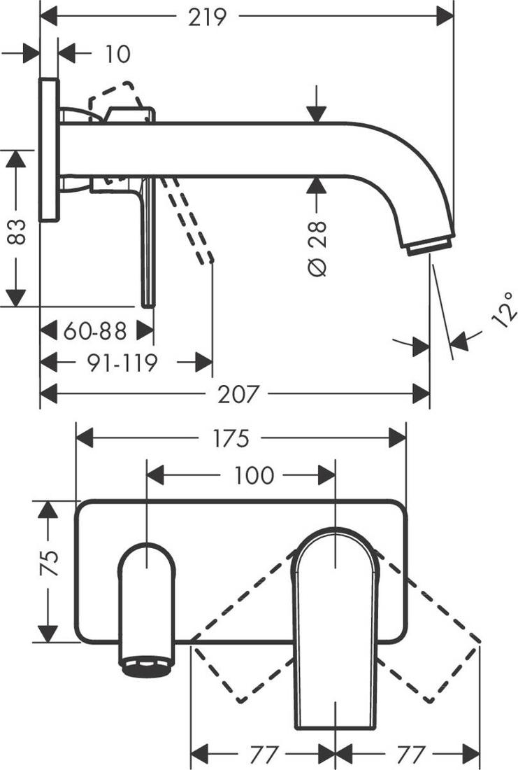 Picture of Vernis Shape zidna baterija sa slavinom od 20,7 cm